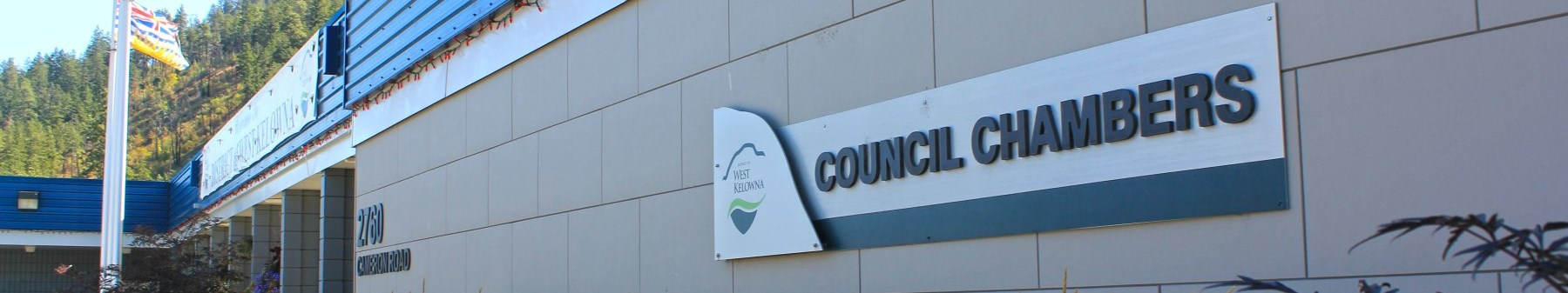 Council Chambers Sign CWK Image